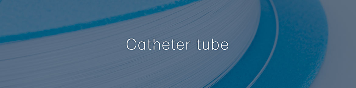 Catheter tube